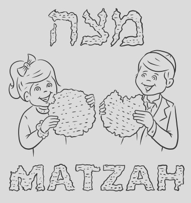 12 Page New Passover Coloring Book