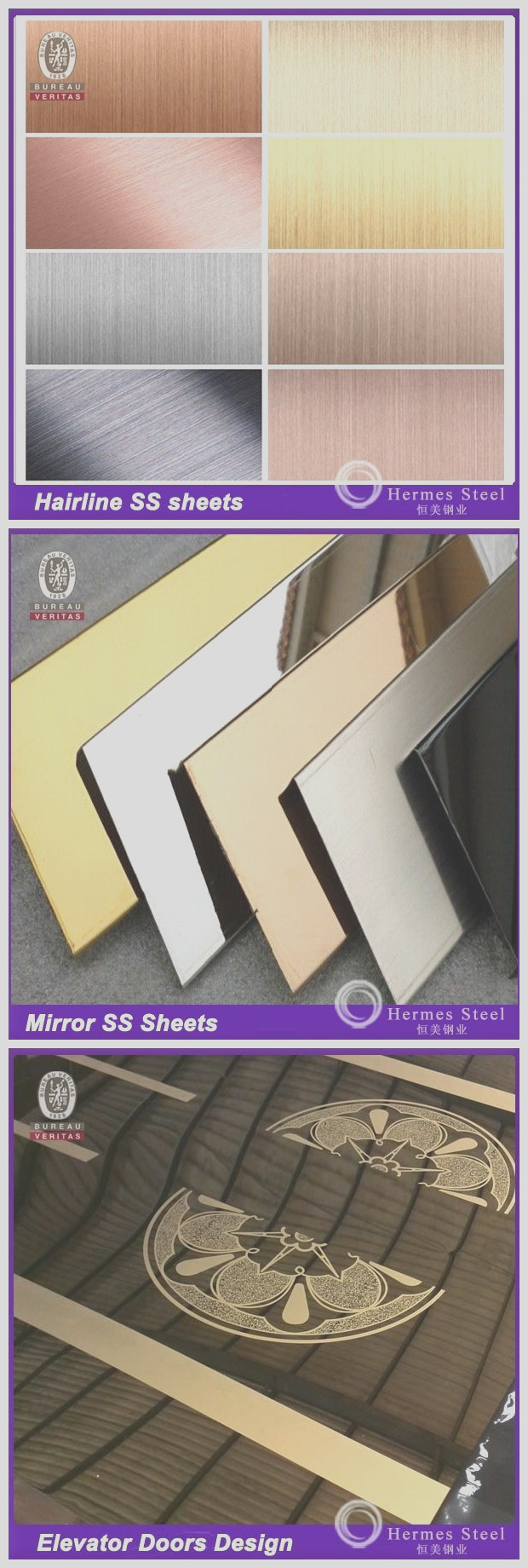 China Sheet Metal Heat Color Stainless Steel From Foshan