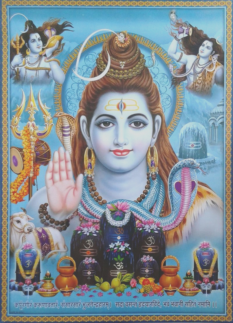 lord shiva image collection