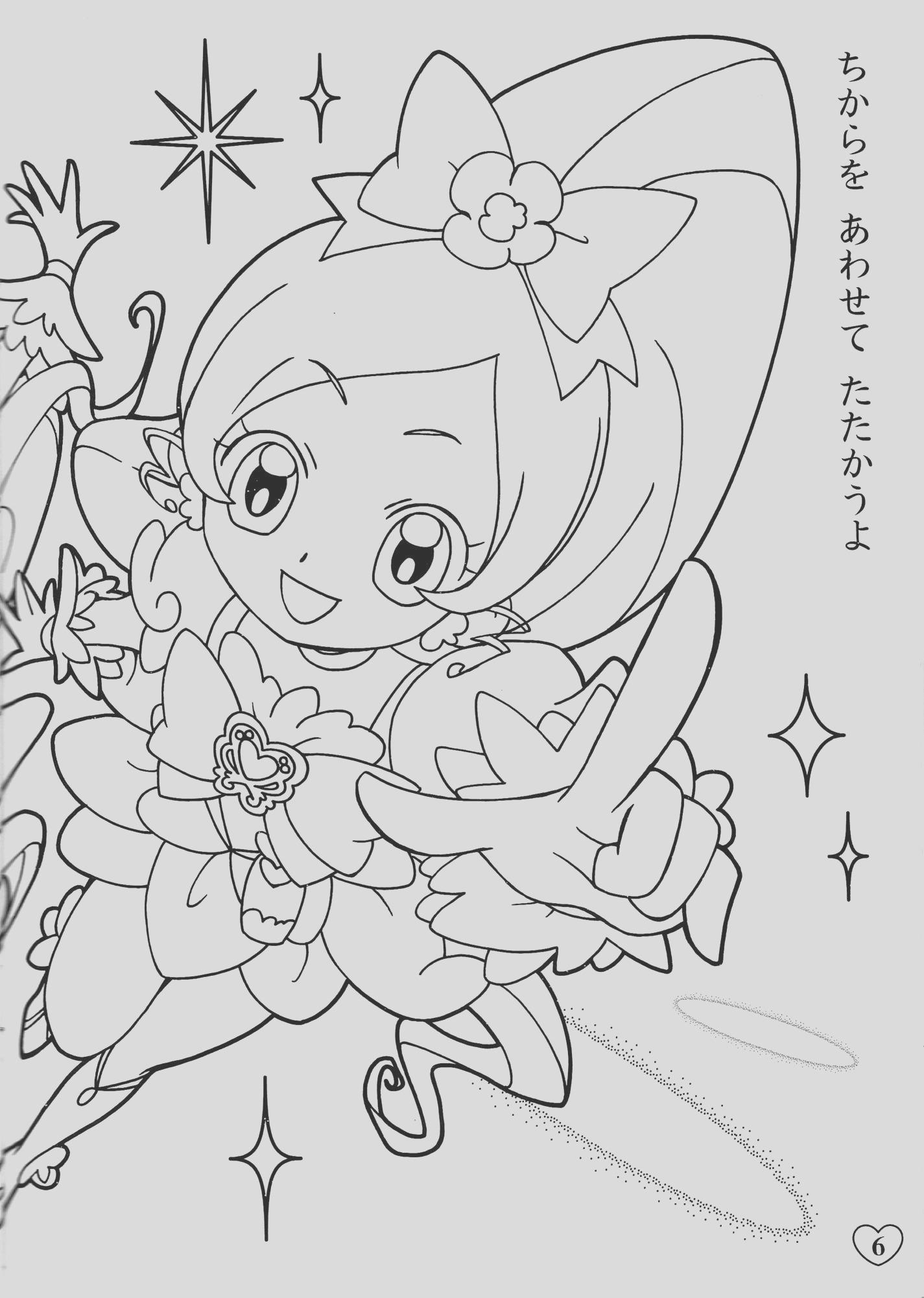 Heartcatch Precure Coloring Page