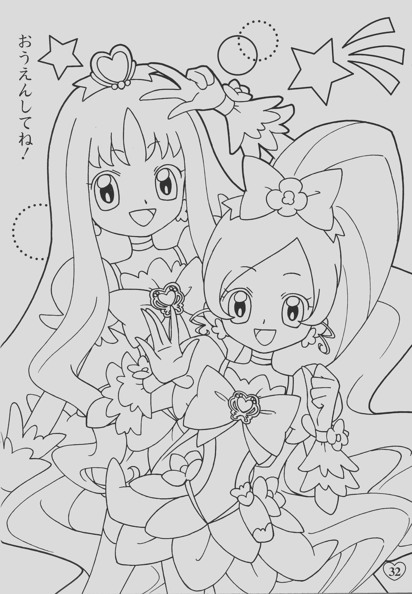 Heartcatch Precure! Coloring Page