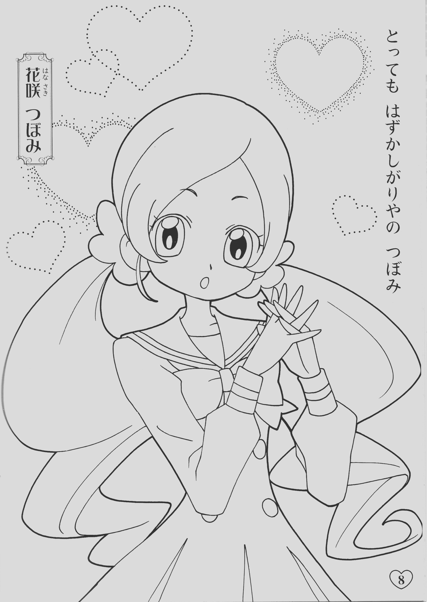 yes precure 5 coloring pages sketch templates