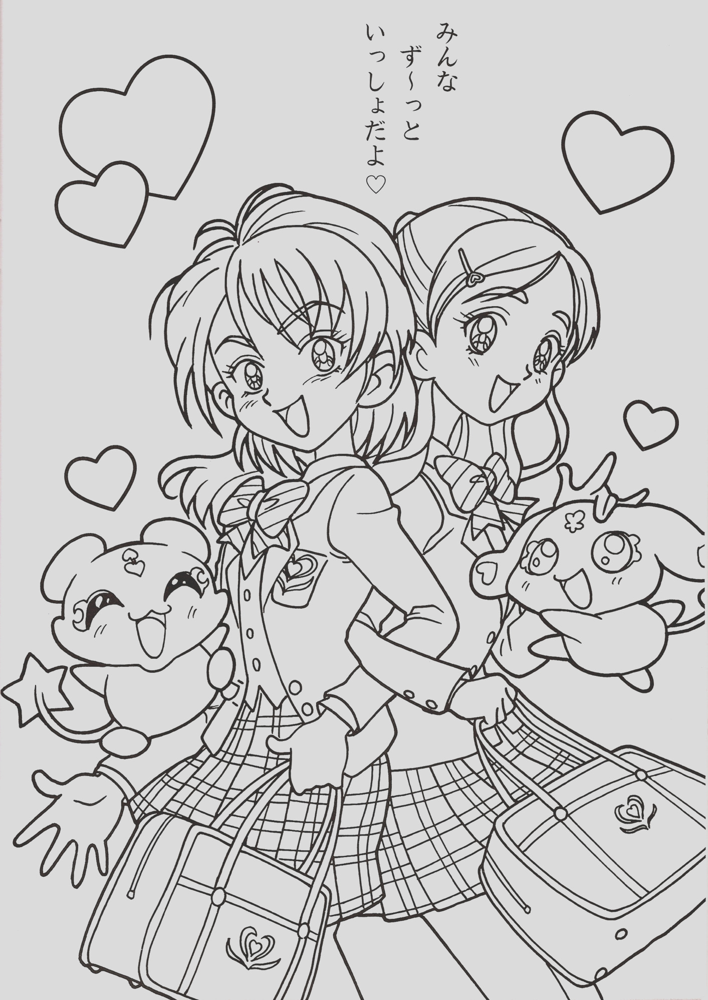 smile precure coloring sketch templates