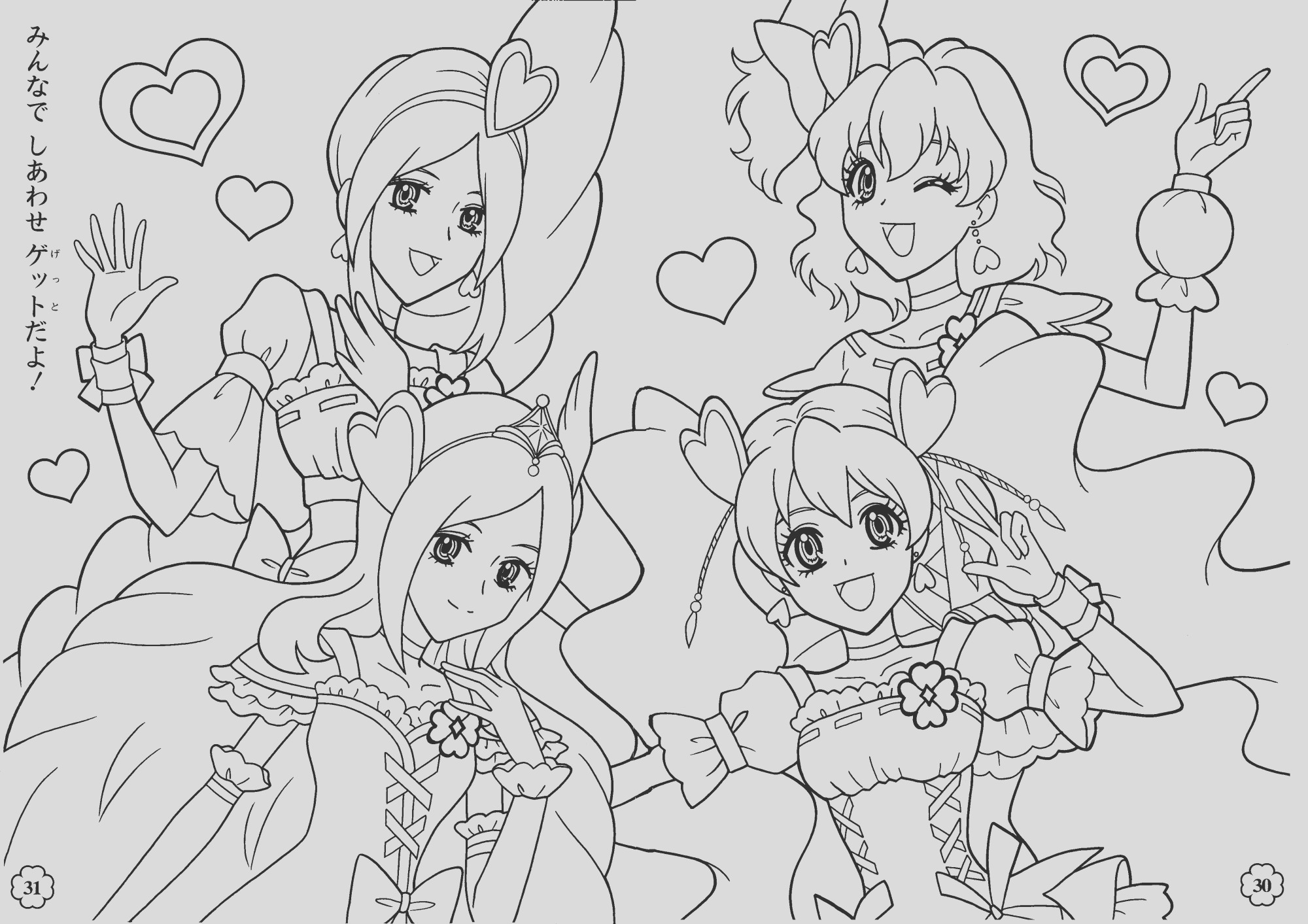 yes precure 5 coloring sketch templates