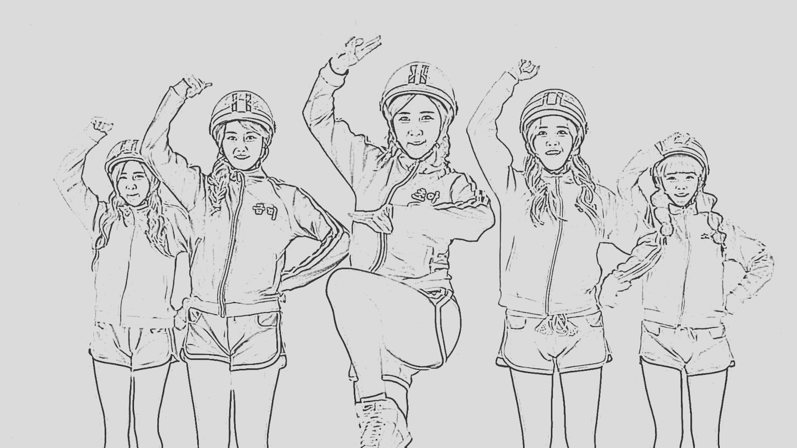 your very own kpop coloring book