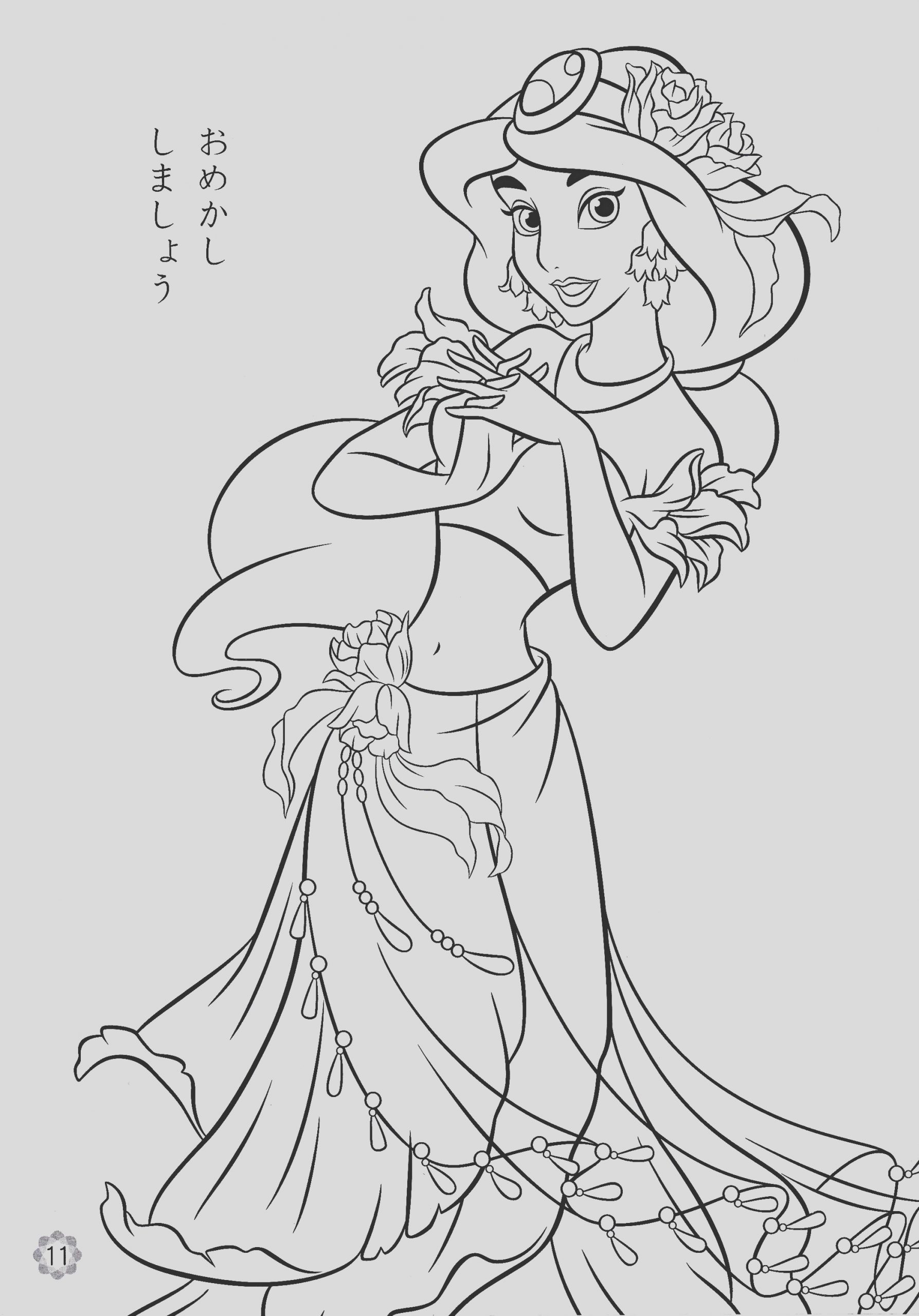 disney princess coloring pages princess jasmine photo