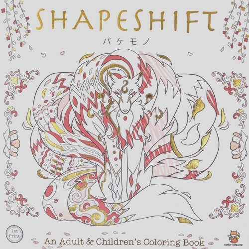 shapeshift a new coloring book for adults children