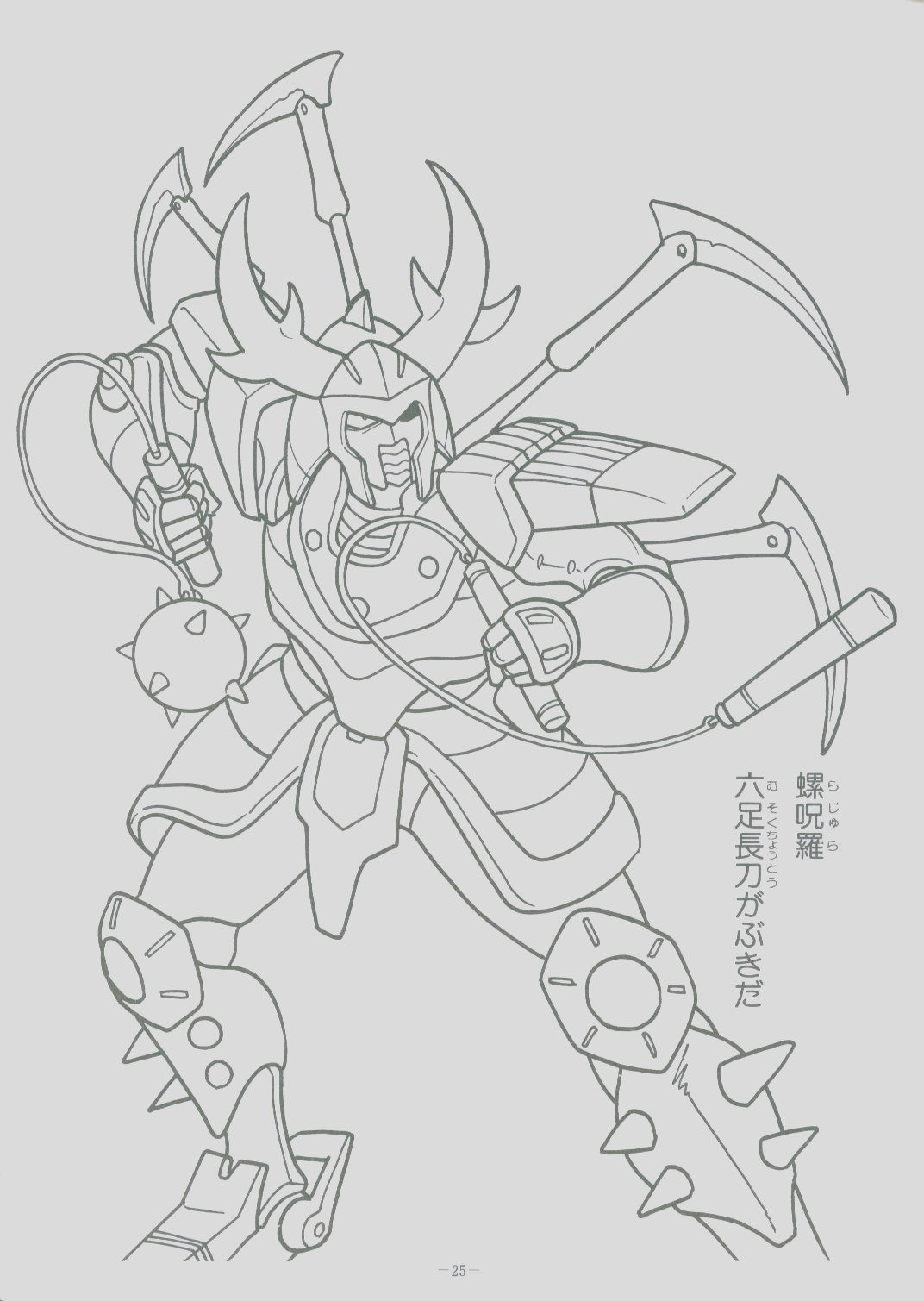 warriors coloring pages