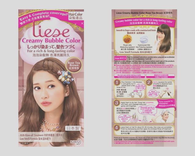 no more dry and fizzy hair after coloring with liese japans 1 hair color brand