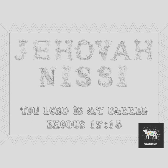 names of god coloring page pdf jehovah