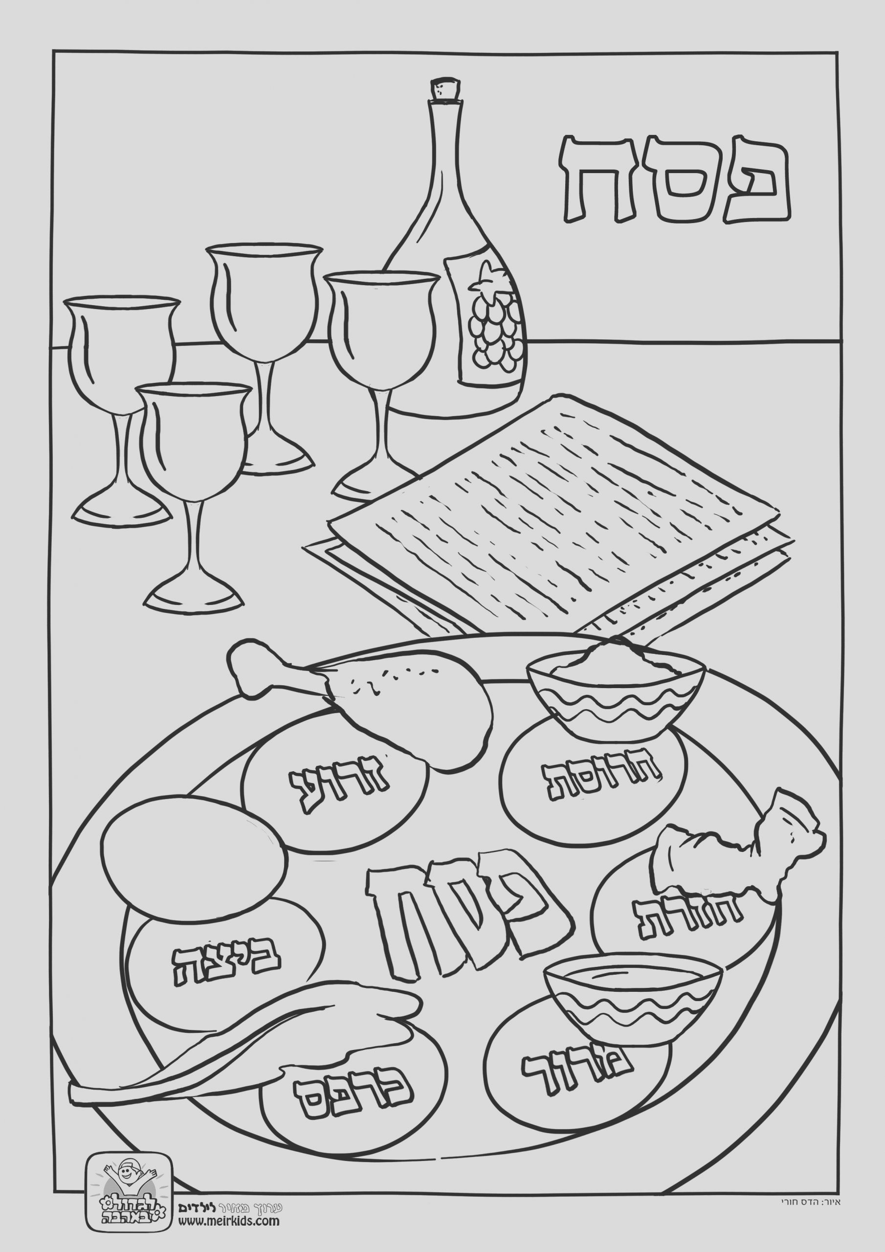 coloring pages for passover