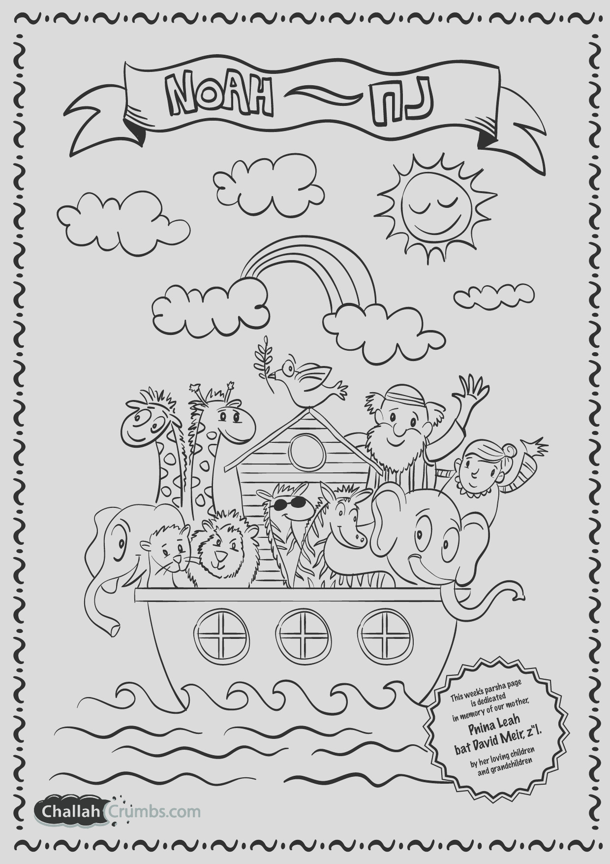 gladiator coloring page