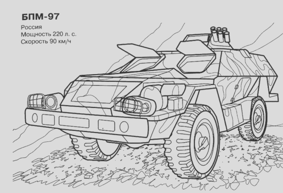 army tank coloring pages free printable