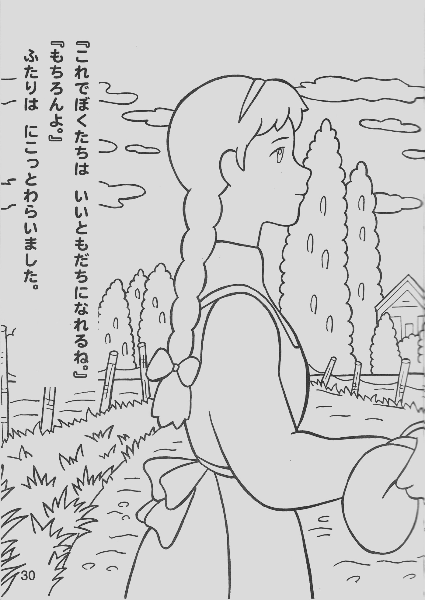 anne of green gables coloring page printable sketch templates
