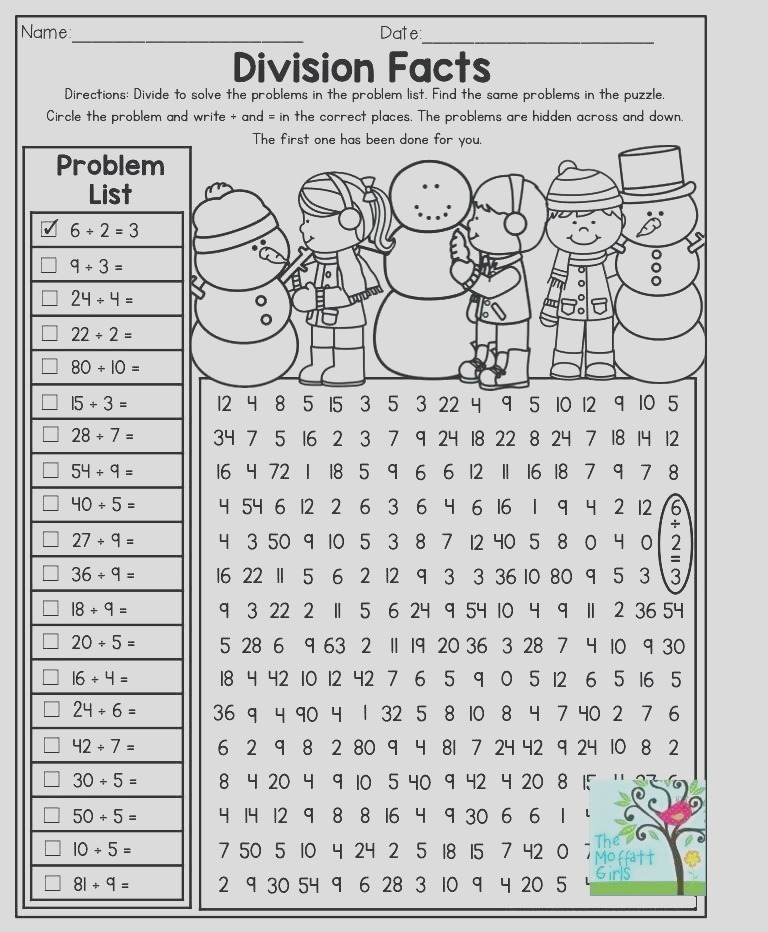 multiplication and division coloring worksheets