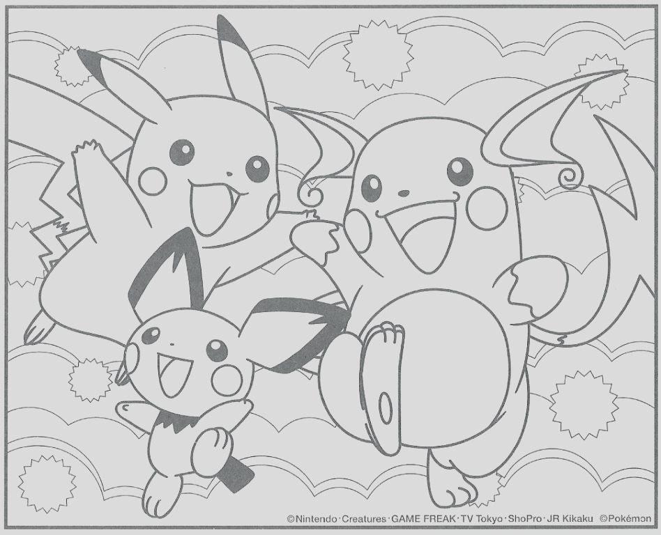 pikachu and pichu coloring pages
