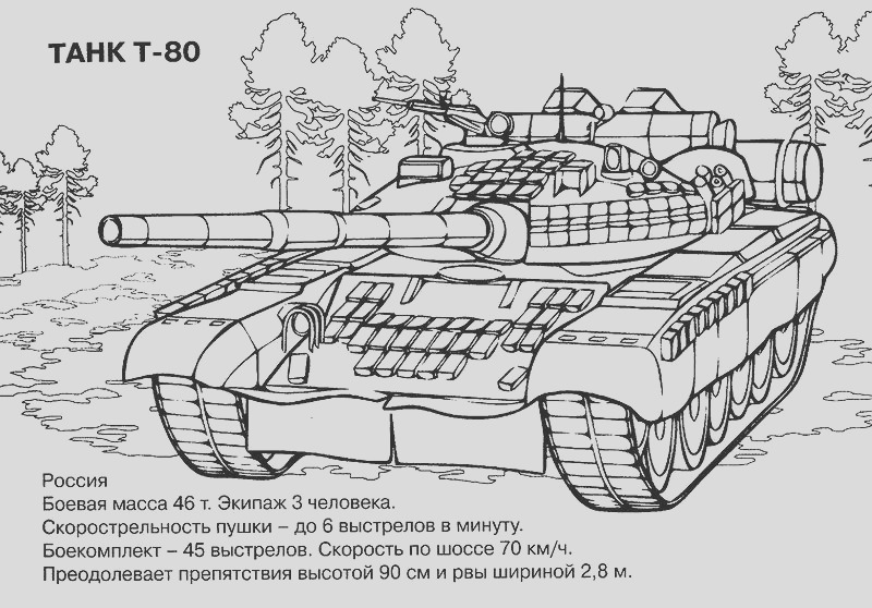 tank coloring pages free coloring pages war military 10 printable coloring pages