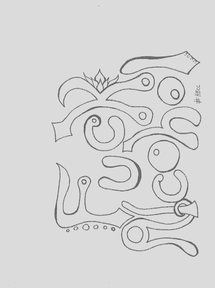 hidden language an adult coloring book by humping