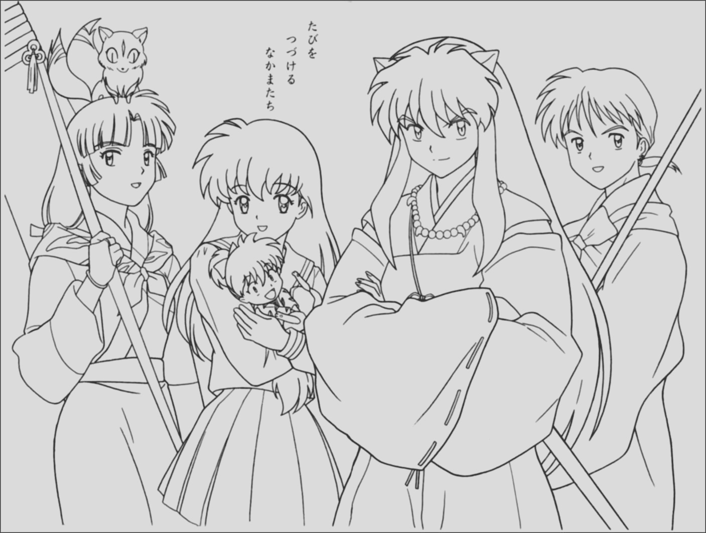 famous anime inuyasha colouring pages