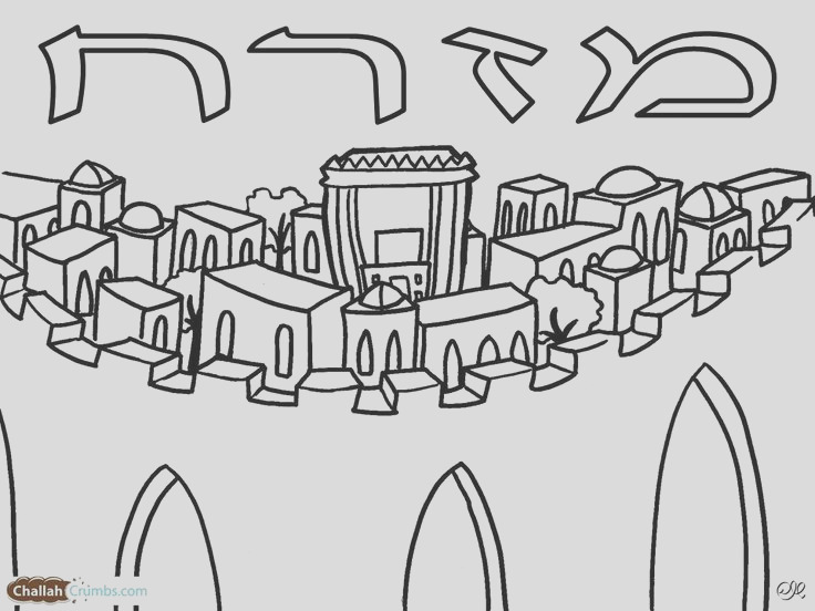 jewish themed coloring pages